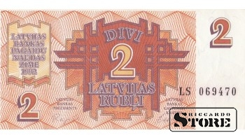 ЛАТВИЯ , 2 РУБЛЯ 1992 ГОД - LS 069470