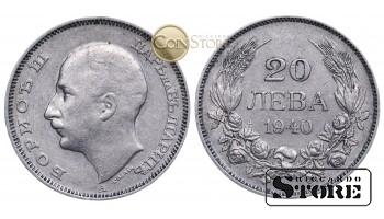Болгария , 20 Лева 1940 год , Царь Борис III (1918 - 1943)