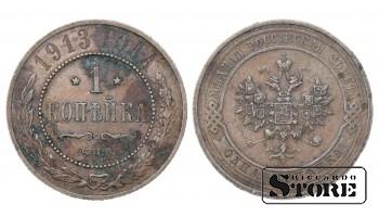 1 КОПЕЙКА С.П.Б 1913 ГОД