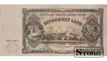 Банкнота , 20 Лат 1935 год - D 112952