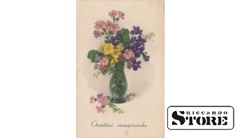 Старинная Пасхальная открытка - 53