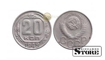 Монета ,СССР , 20 копеек 1949 год