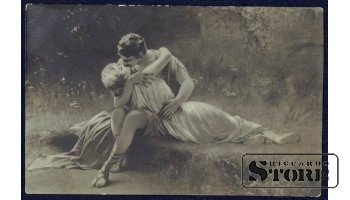 Старинная открытка Российской Империи Любовь