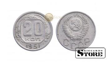 Монета ,СССР , 20 копеек 1951 год