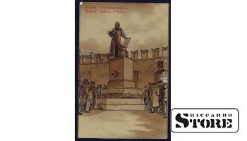 Коллекционная открытка Москва. Памятник Фёдорову