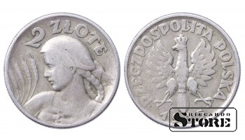 1925 Poland Silver Coins Coin Coinage 2 Zlote 1925. year Y# 16 - 10 g