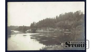 Старинная открытка времён Ульманиса Отдых на природе