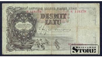 БАНКНОТА , ЛАТВИЯ , 10 ЛАТ 1937 - K 118379