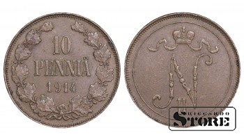 1914 Finland Emperor Nicholas II (1895 - 1917) Coin Coinage Standard 10 pennia KM#14 #F446