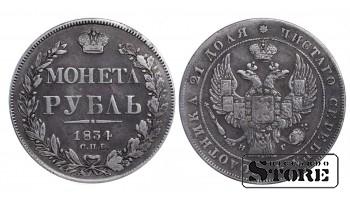 1 Рубль (НГ) , 1834 год , Серебро , Российская империя