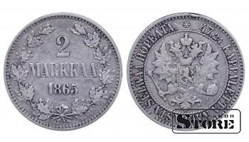 1874 Finland Emperor Nicholas II (1895 - 1917)) Coin Coinage Standard 2 markkaa KM#7 #F342