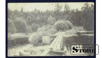 Коллекционная открытка Российской Империи Старый мостик