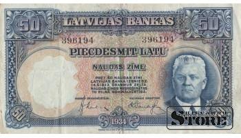 Банкнота, 50 лат 1934 год - 396194