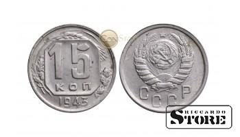 МОНЕТА, СССР , 15 КОПЕЕК 1943 ГОД