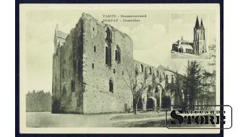 Старинная открытка Тарту Руины Собора