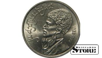 1 рубль 1991 года, Махтумкули