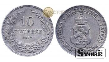 БОЛГАРИЯ , 10 СТОТИНКИ 1912 ГОД , Царь Фердинанд I (1908 - 1918)