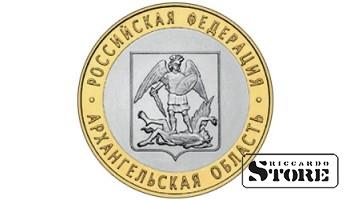 10 рублей Архангельская область 2007, СПМД