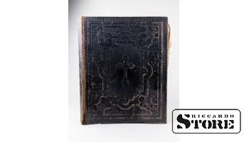 Книга, Библия, Елгава, 1907 г.