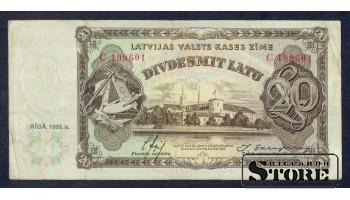 БАНКНОТА , 20 ЛАТ 1935 ГОД - C 199601