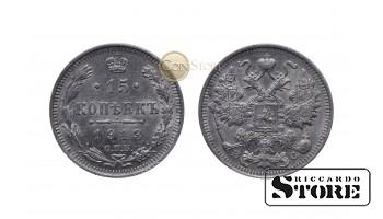 15 КОПЕЕК , 1913 ГОД , СЕРЕБРО, РОССИЙСКАЯ ИМПЕРИЯ