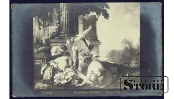 Старинная открытка Российской Империи Античная сцена