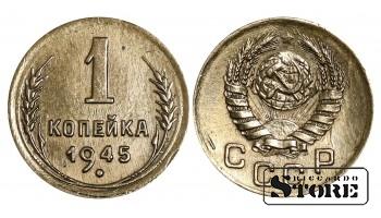 МОНЕТА, СССР , 1 КОПЕЙКА 1945 ГОД + БРАК