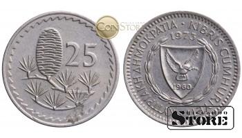 Кипр , 25 милей 1973 год