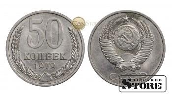 МОНЕТА, СССР , 50 КОПЕЕК 1979 ГОД