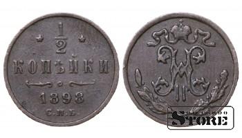 1/2 КОПЕЙКИ С.П.Б 1898 ГОД