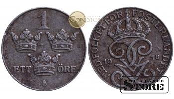 Швеция , 1 эре 1918 год