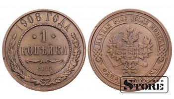 1 КОПЕЙКА С.П.Б 1908 ГОД Y# 9.2