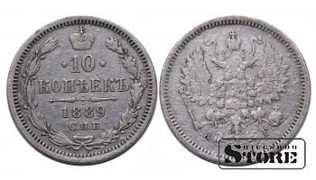 10 КОПЕЕК, 1889 ГОД , СЕРЕБРО , РОССИЙСКАЯ ИМПЕРИЯ