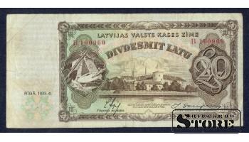 БАНКНОТА , 20 ЛАТ 1935 ГОД - B 100960