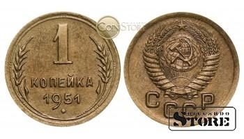 МОНЕТА, СССР , 1 КОПЕЙКА 1951 ГОД