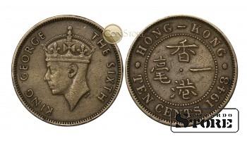 Гонконг , 10 центов 1948 год
