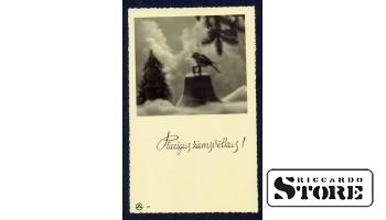 Старинная Новогодняя поздравительная открытка времён Ульманиса