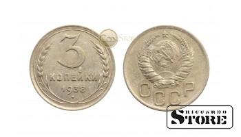 Монета, СССР , 3 копейки 1938 год