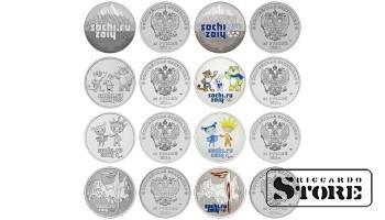 Полный Набор из 11-ти монет Сочи-14 (цветные и обычные)