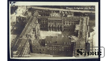 Старинная открытка Российской Империи Архитектура 18 века