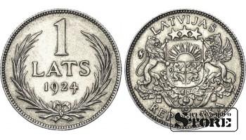 1 Лат 1924 год - Серебро 4.97 г