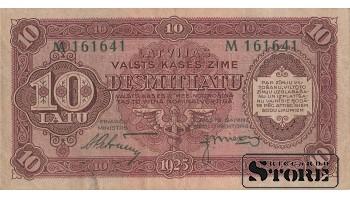 10 лат 1925 год  - РЕДКАЯ #2