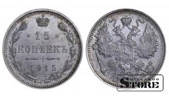 1915 Russian Empire Emperor Nicholas II (1894 - 1917) Coin Coinage Standard 15 kopeks Y# 21a #RI451