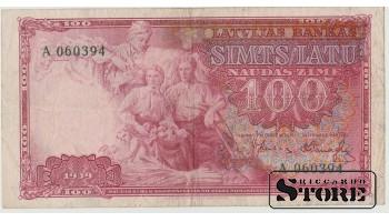 БАНКНОТА, ЛАТВИЯ, 100 ЛАТ 1939 ГОД - A060394