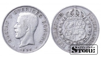 1933 Sweden King Gustav V (1908 - 1950) Coin Coinage Standard 1 krona KM# 786 #15