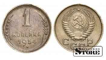 МОНЕТА, СССР , 1 КОПЕЙКА 1954 ГОД