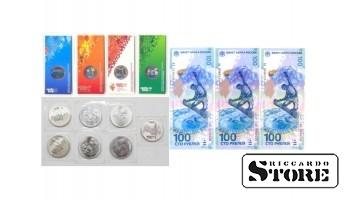 """Četru oficiālo krāsaino, septiņu parasto 25 rubļu monētu komplekts blisteros un trīs 100 rubļu banknošu komplekts """"XXII ziemas olimpiskās spēles un 2014. gada XI paralimpiskās ziemas spēles Sočos"""", 2011. - 2014. gads, SPMD"""