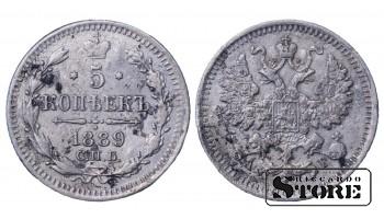 1889 Russia Emperor Nicholas II (1894 - 1917) Coin Coinage Standard 5 Kopeks Y# 19a #RI100