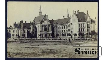 Старинная открытка Российской Империи Шикарное Здание
