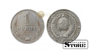 1 Ruble 1987 year